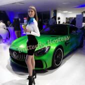 hostess auto (13)